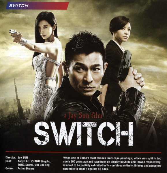New Poster For IP MAN  THE FINAL FIGHT and SWITCH Ip Man The Final Fight Movie Poster