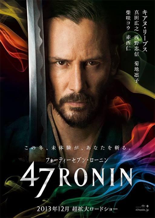 47 Ronin poster intl