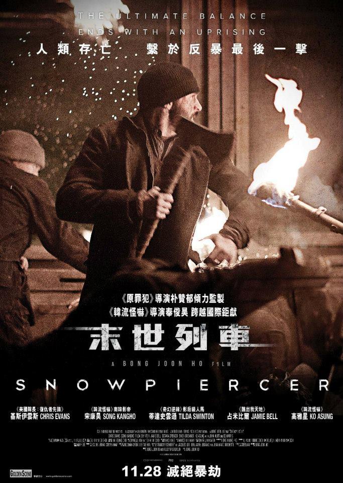 Snowpiercer Hong Kong poster