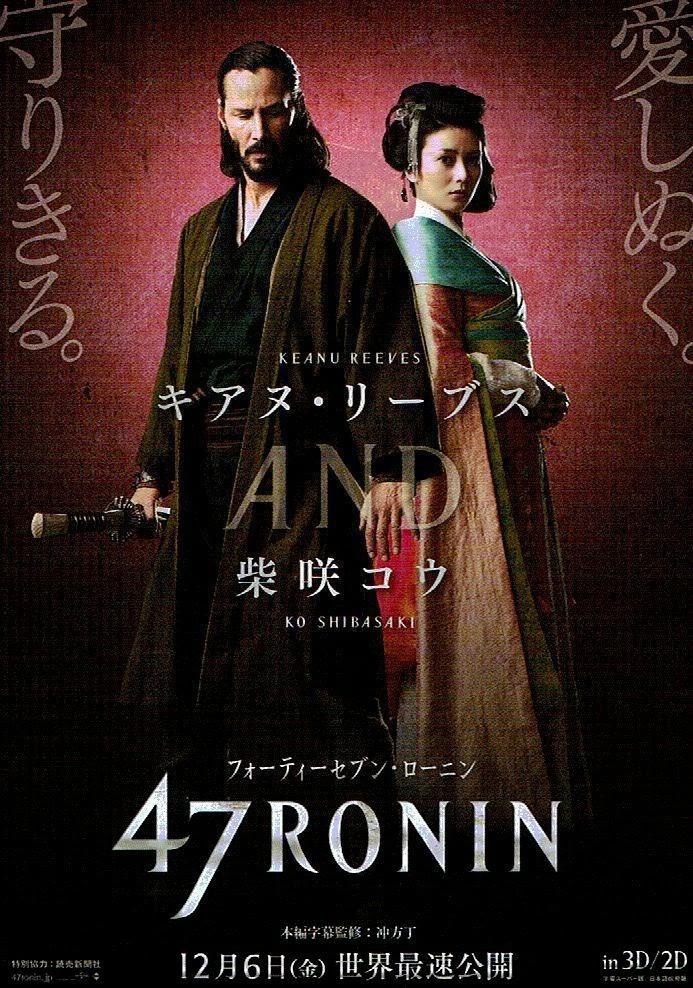 47 Ronin poster 6