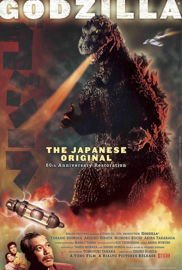Godzilla original rerelease poster