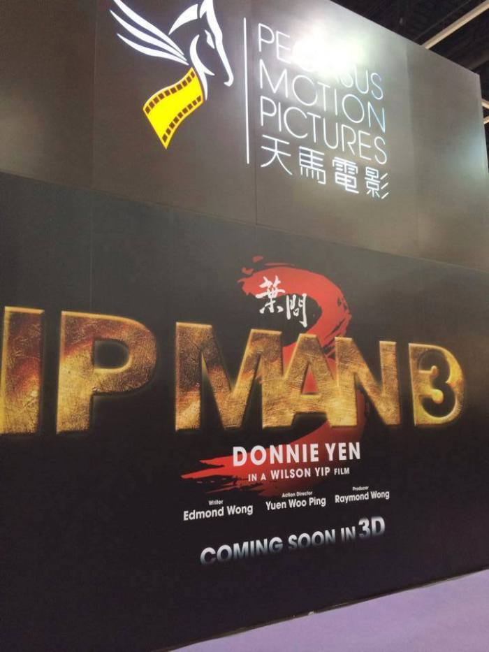 Ip Man 3 banner