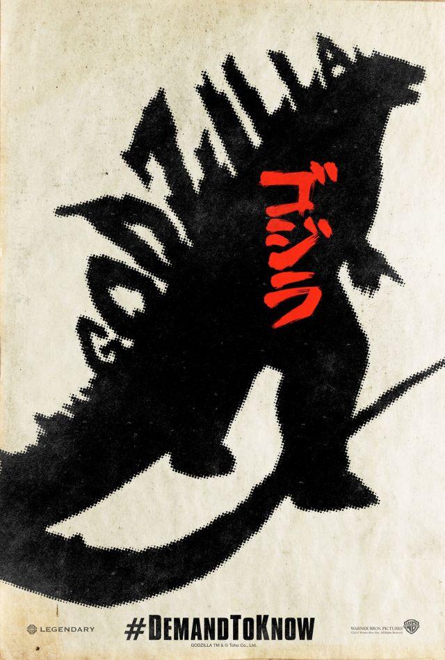 Godzilla promo poster