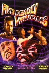 Five Deadly Venoms bad dvd cover
