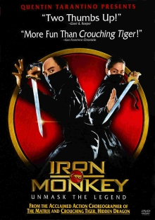 Iron Monkey DVD cover