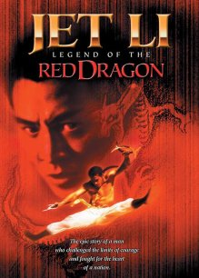Legend of the Red Dragon DVD cover