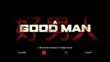 A Good Man logo