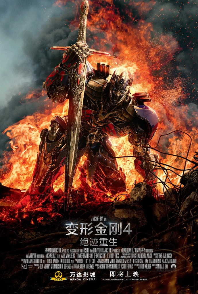 Transformers Age of Extinction poster intl 2