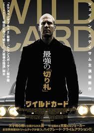 Wild Card 3