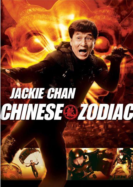 Chinese Zodiac movie poster
