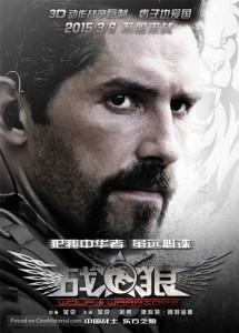 Wolf Warrior Scott Adkins poster