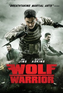 Wolf Warrior movie poster
